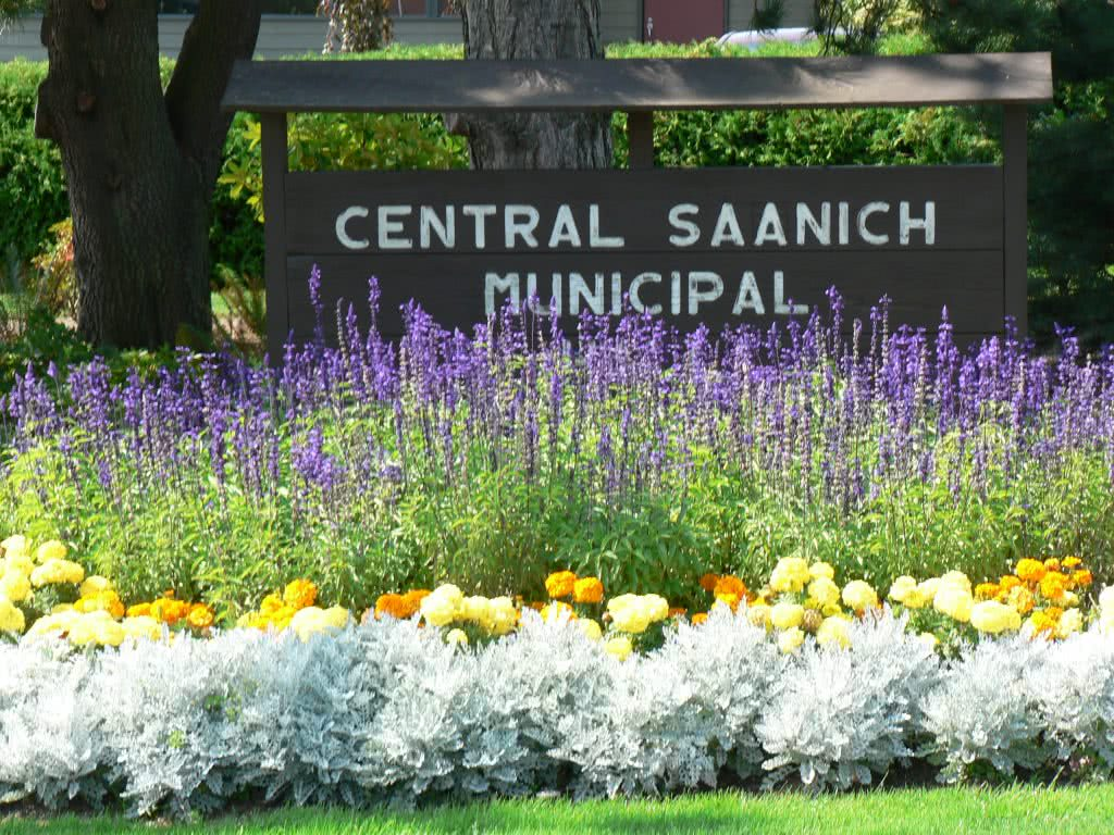 Municipal Hall Central Saanich
