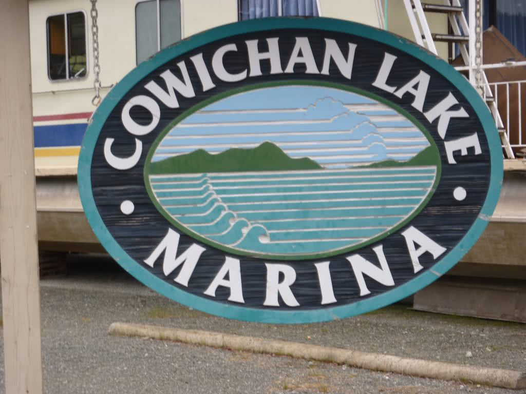 Cowichan Lake Marina Entrance~Town of Lake Cowichan
